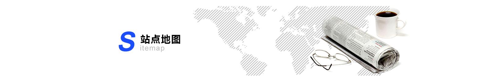 万博网页版注册_万博max手机客户端_万博最新版下载banner